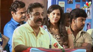 Kamal Hassan and AR.Murugadoss Speech at Cinema Journalist Association Function