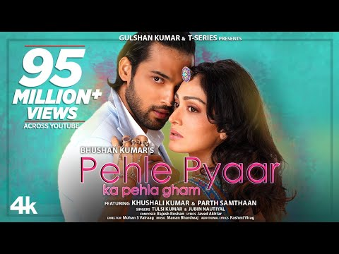 PEHLE PYAAR KA PEHLA GHAM Lyrics | Jubin Nautiyal & Tulsi Kumar Mp3 Song Download