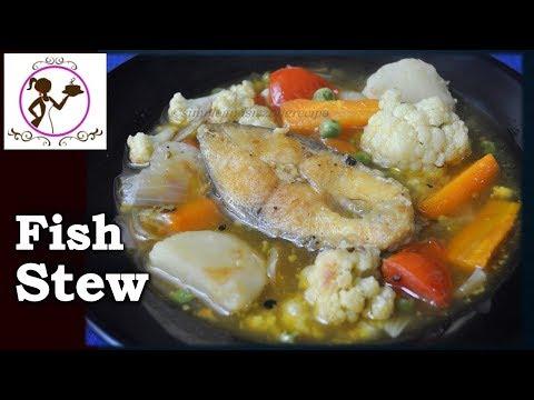 ছোট বাচ্ছাদের ও বয়স্কদের জন্য  মাছের স্টু | Bengali Fish Stew - Easy And Healthy Recipe