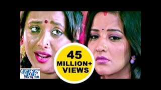हम तs अपना पिया जी gharwali baharwali rani chatterjee monalisa bhojpuri sad songs 2016 new