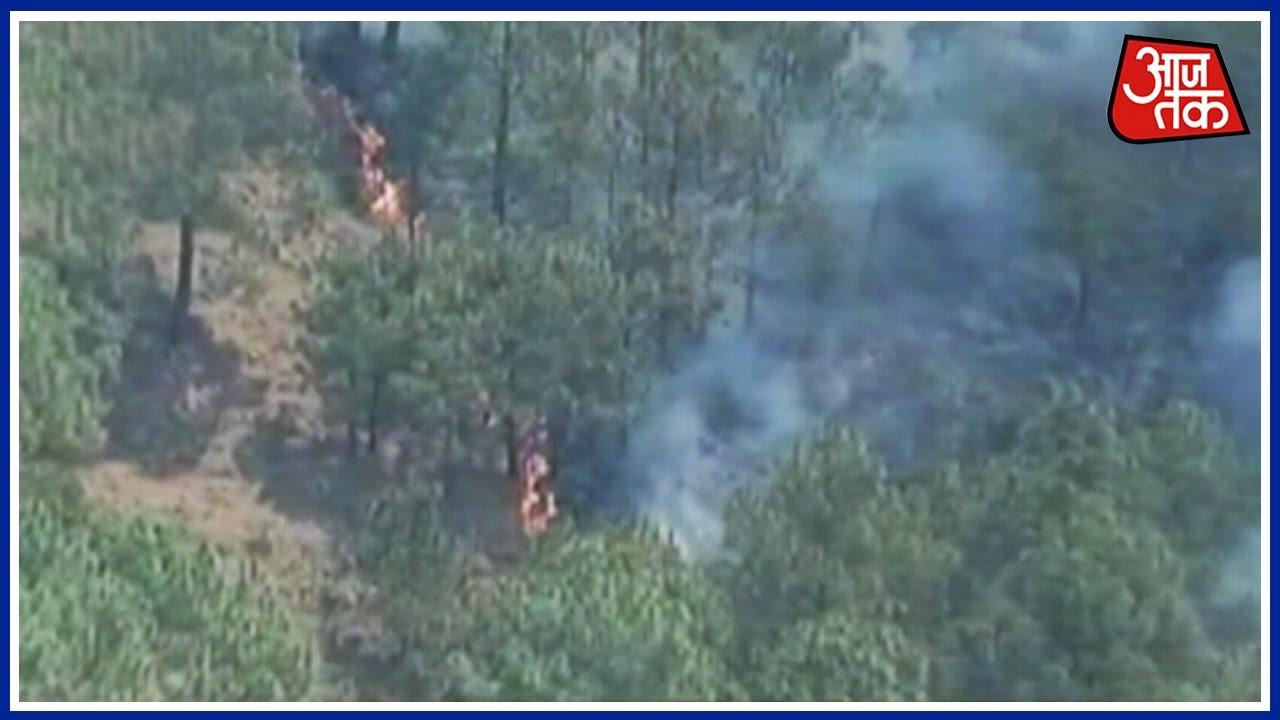 Download Aaj Subah: Major Fire Breaks Out At Kashmir's Naushera's Forest