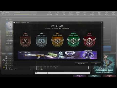 【CSO.殭王】11/16 韓服更新介紹、Rank系統登場、透明狙擊槍、白金AK、鬼魅沙拉。