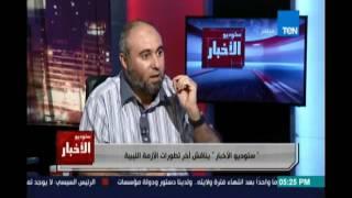 رمزي رميح :سنعرف للعالم ماهي ليبيا وماذا تريد كما فعل السيسي بزيارات مكوكية  لتعريف العالم ماهي مصر