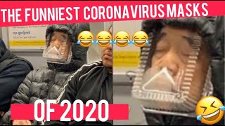 THE FUNNIEST CORONAVIRUS MASKS OF 2020 ?? *MUST WATCH* FUNNY ANTI-CORONAVIRUS DIY FACE MASKS ??