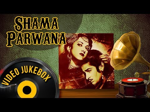 Shama Parwana (1954) Songs - Shammi Kapoor - Suraiya | Evergeen Hindi Songs [HD]