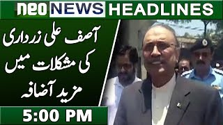 News Headlines 26 June 2019 | 5:00 PM | Neo News