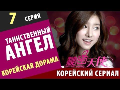 КОРЕЙСКИЕ ДОРАМЫ - смотреть корейские дорамы с русской озвучкой