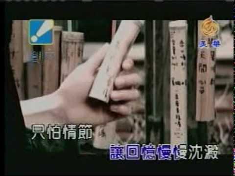 李翊君-某年某月(KTV)