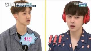 Video [Eng Sub] Weekly Idol Ep. 258 - Beast download MP3, 3GP, MP4, WEBM, AVI, FLV Desember 2017