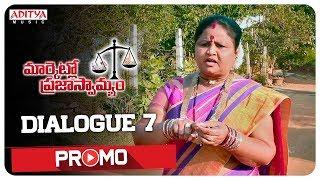 Marketlo Prajaswamyam Dialogue Promo 7 R Narayana Murthy Madhavi