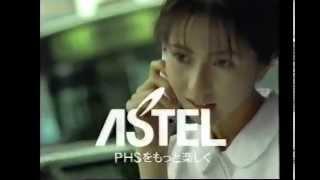 ASTEL モジトーク 榎本加奈子