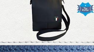 Мужская сумка-барсетка Alex через плечо. Купить в Украине. Обзор