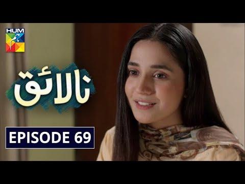 Nalaiq Episode 69 HUM TV Drama 16 October 2020