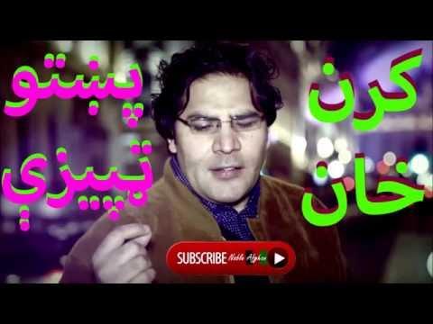 KARAN KHAN | کرن خان | ټپيزې