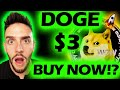 DOGECOIN $3 VERY SOON!? OMG! BUY NOW!!!!? #DOGECOIN #DOGECOINS #DOGE