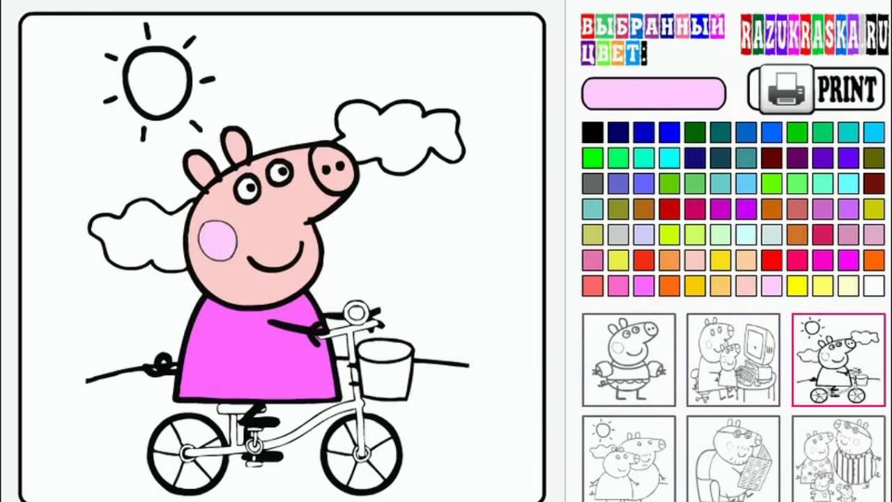 Свинка Пеппа раскраска 1 Peppa Pig - YouTube