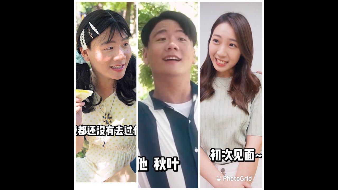阿翰po影片 │三月的愛情故事