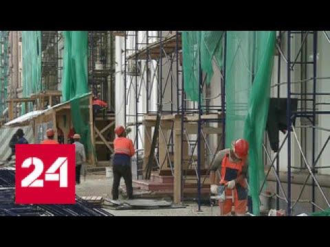 """""""Моя улица"""": более 800 столичных домов обновят фасады"""