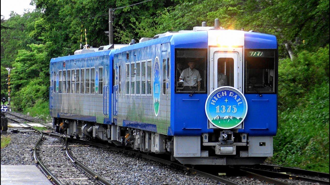 4K】JR小海線の新しい観光列車「...
