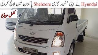 New DAEHAN SHEHZORE Mini Truck 2018 | Complete Review | Hindi/Urdu | By AutoWheels