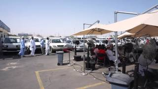 USED CAR AUCTION IN DUBAI
