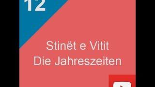 Stinet e Vitit ne Gjermanisht - Gjuha Gjermane