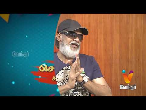 Actor Selvaodan Oru Santhippu | செல்வாவுடன் | August 15th | Independence Day |Special Program