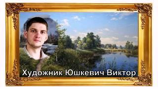видео Мастерская Сергея Можарова, Москва