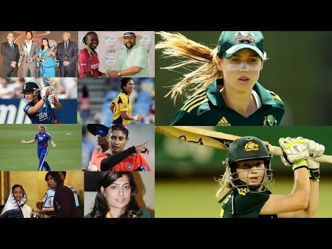 Top  Best Women Cricketers In The World