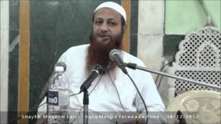 Repeat youtube video Khawab mein kisi ki maut ya shadi ka dekhana kya bora hone ki nishani hai   Shaykh Moqeem Faizi