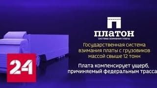 Россия в цифрах. На что идут средства, собранные системой