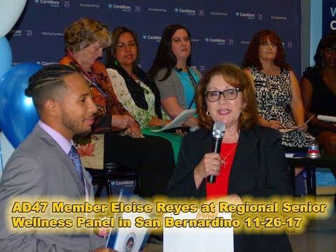 Eloise Gomez Reyes Assembly District 47 in San Bernardino 10-26-17