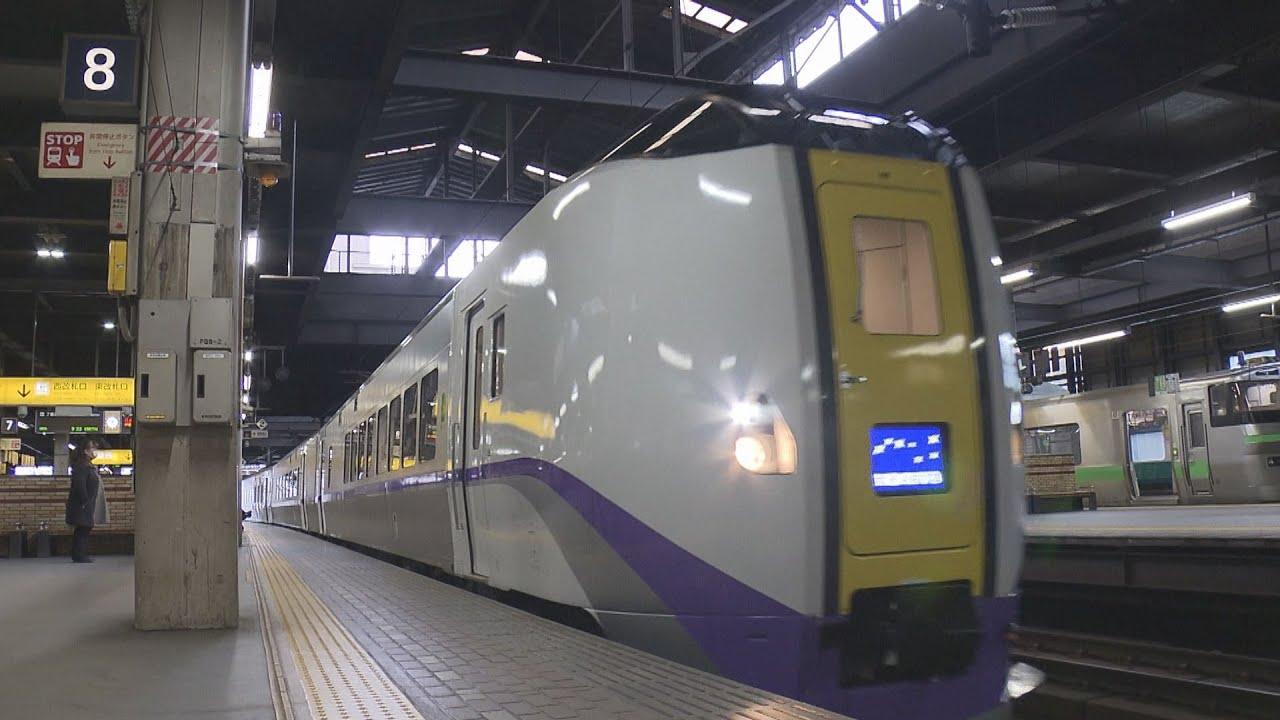 JR北海道 1万2000円で6日間乗り放題!?【HTBニュース】