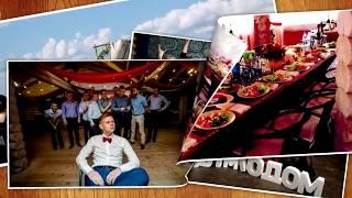 """Загородный Комплекс """"РЫБА-ПИЛА"""" - свадьбы, отдых, кафе, любые развлечения!"""