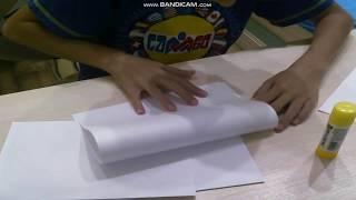 як зробити книгу з картону