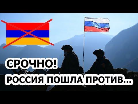 В Районе Миротворческой Миссии Стали Снимать Армянские Флаги