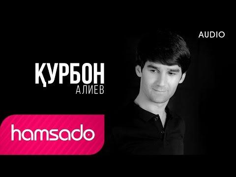 Курбон Алиев - Чура(Аудио) | Kurbon Aliev - Jura(Audio) 2017