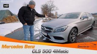 Осмотр Mercedes Benz CLS 500 4Matic Shooting Brake