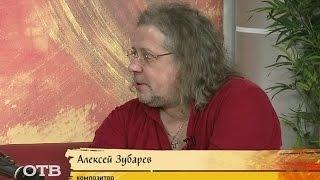 Скачать Гитарист группы Аквариум Алексей Зубарев 03 06 15