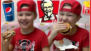 СЕСТРЕНКА КУПИЛА ЭДВИНУ KFC САНДЕРС Новинка 🍔 СЭНДВИЧ🍹 PEPSI 🍟  ФРИ New Colonel McDonald's 2017