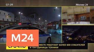Смотреть видео Власти выделят по миллиону рублей семьям жертв пожара в ТЦ