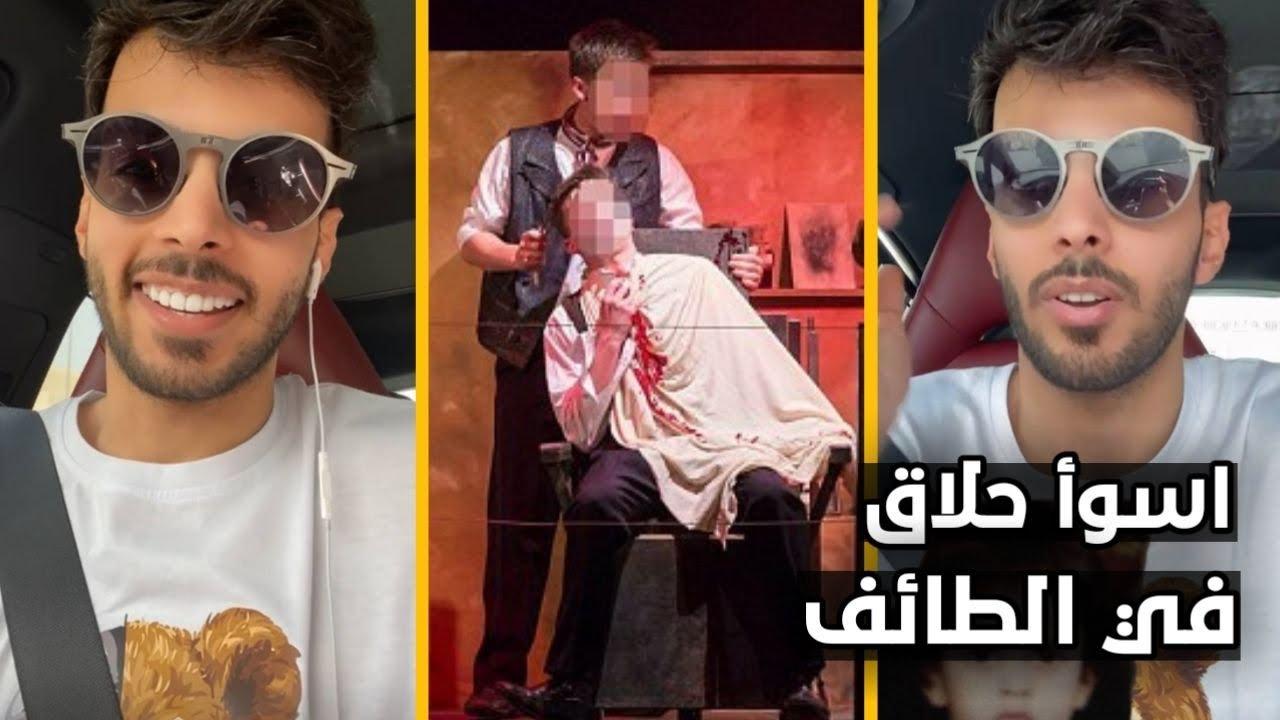 طفولة فارس البشيري وقصة الحلاق اللي قطع اذنه 🔪😱