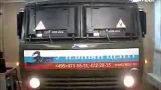 Автотренажер «Камаз»
