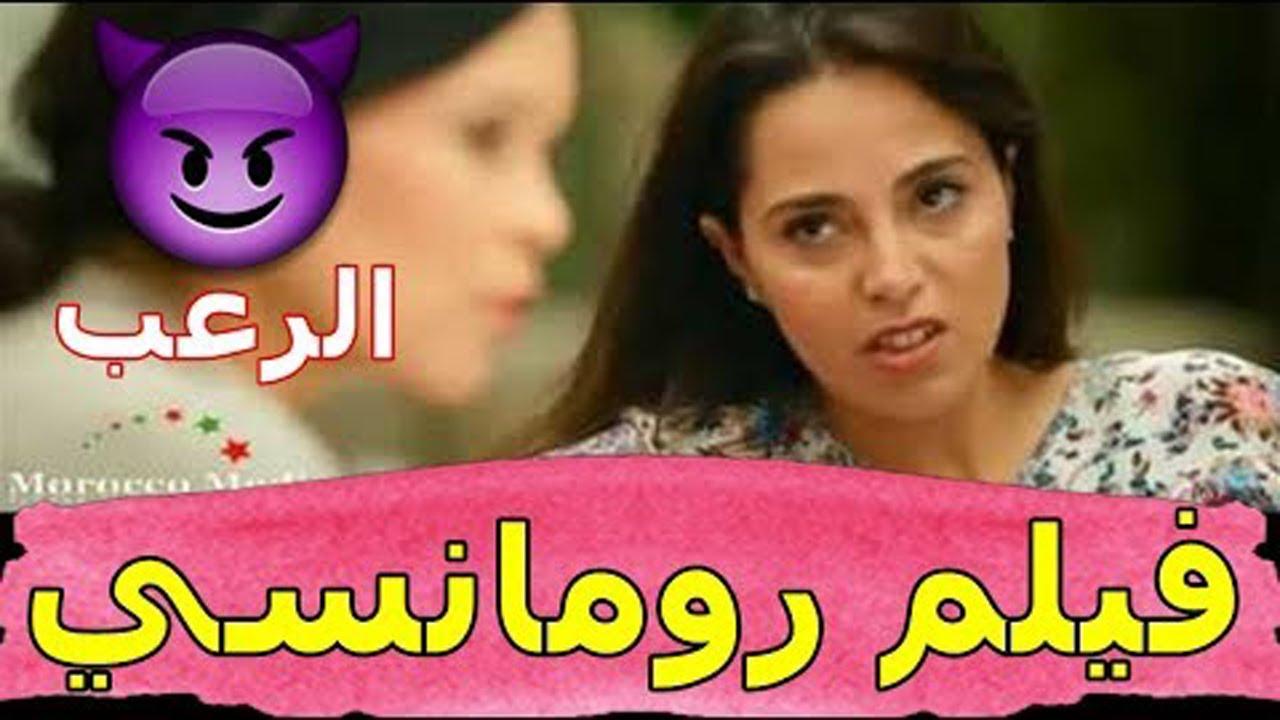 Download الفيلم المغربي البزار 2020 Film Marocain Lbazar HD