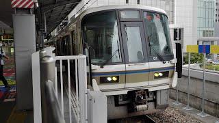 JR西日本 大阪駅 2021/4(4K UHD 60fps)