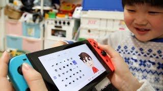 Nintendo Switchで作ったMiiにツボる2歳児
