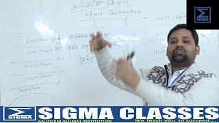 BPSC-MAINS SCIENCE & TECH.PART-2 (SPACE TECH.)WITH SUDEEP SIR BY SIGMA CLASSES