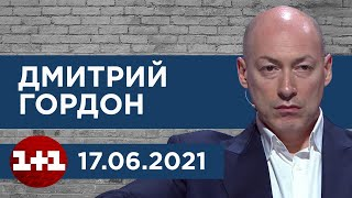 Гордон на «1+1». Взятие Донецка, суд с Порошенко, разворовывание армии Украины, диалог с Саакашвили