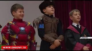 Международный день толерантности отметили в  Центре образования Кадырова