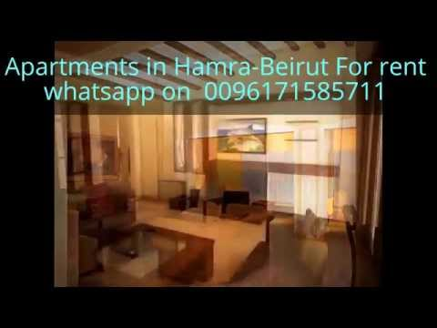 Foyer Room rental in Beirut  Lebanon